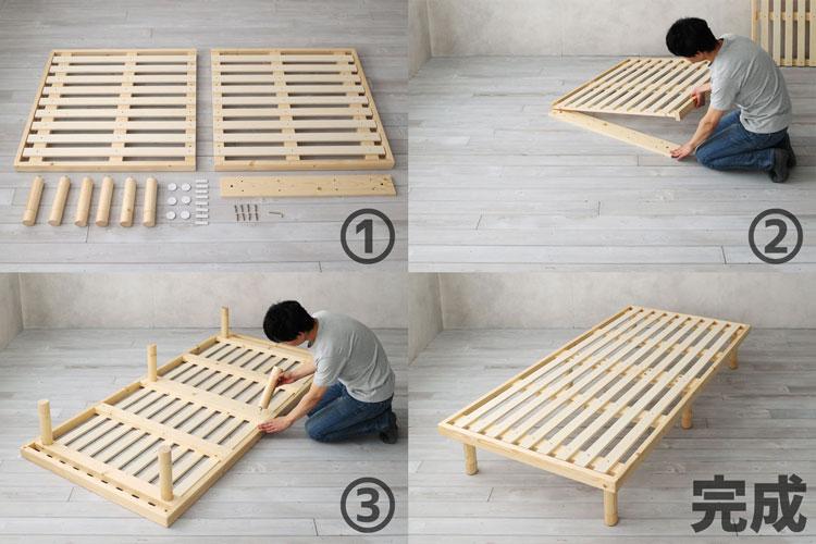 すのこベッドの組立(15分くらいで完成)