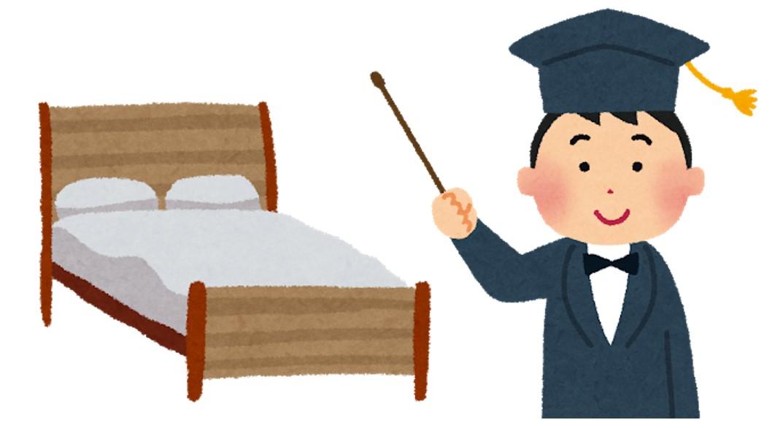ベッドおすすめ