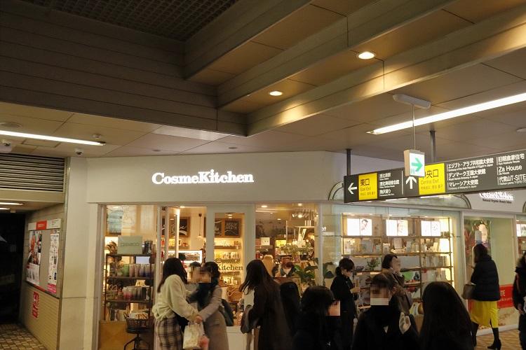 代官山駅の中央改札