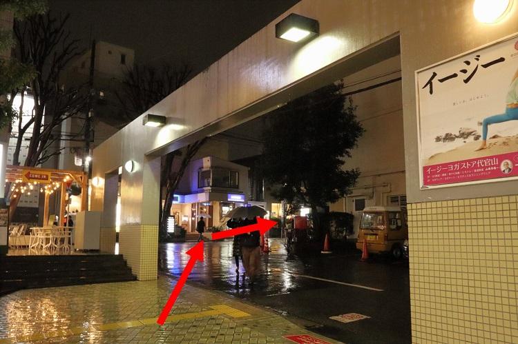 代官山駅を出る