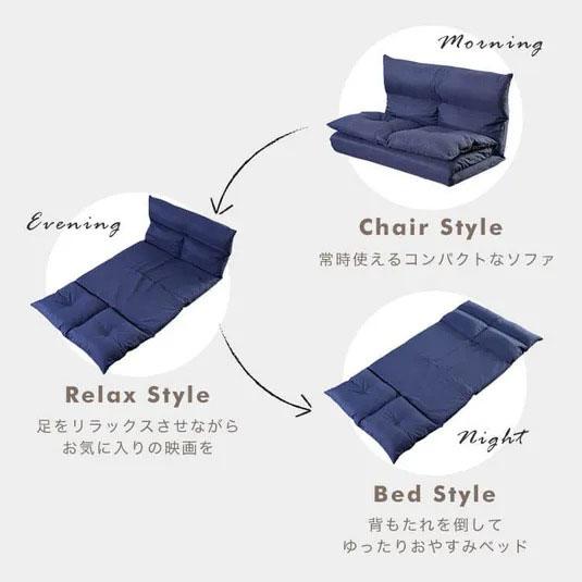 ソファーベッドの一例