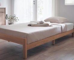 ベッド高さはどれがいい?低め~脚高のおすすめベッドをご紹介