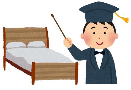 専門家がおすすめのベッド選びをご提案!