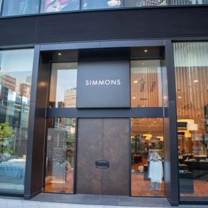 【決定版】シモンズ(SIMMONS)の評価・評判を徹底解説【取材・体験あり】