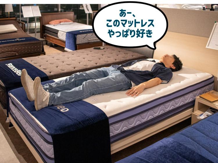 クラウディアの寝心地