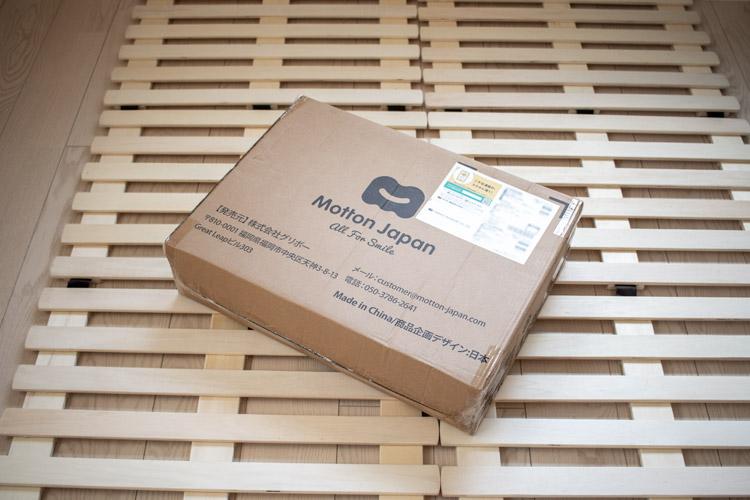 モットン枕の梱包
