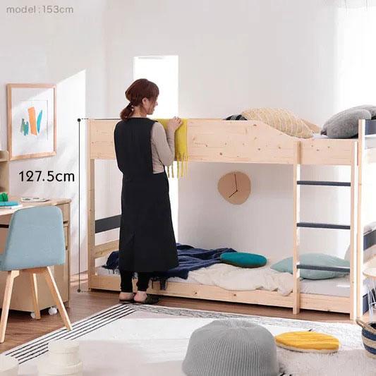 高さが低い二段ベッドの例