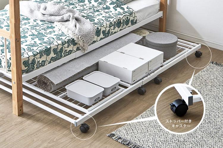 専用の子ベッド