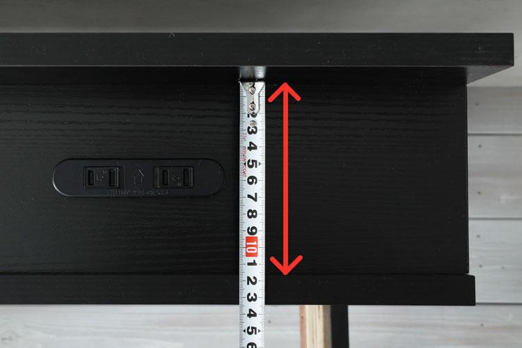 ヘッドボードの奥行き計測