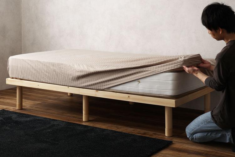 ベッドカバーを設置