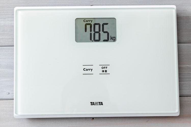 7.85kg(体重計表示)