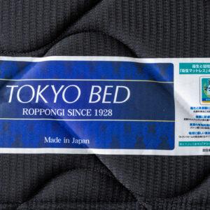 東京ベッド×ネルコ「5.5インチ国産ポケットコイルマットレス」